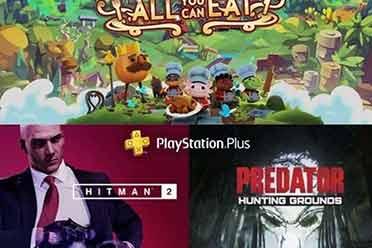 曝料:9月PS+会免游戏阵容!《杀手2》&《铁血战士》