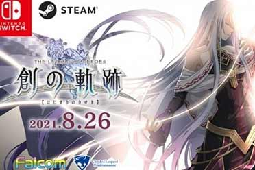 日本TSUTAYA游戏周销榜:新发售《创之轨迹》第八!