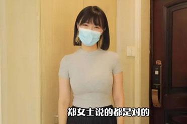 """""""杭州郑女士说的都是对的""""意外走红:""""颜""""之有理!"""
