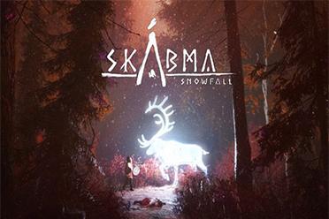 动作冒险游戏《Skabma:Snowfall》上架Steam平台