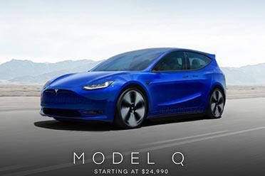 2.5万美元!特斯拉新款电动车渲染图曝光:或为Model Q