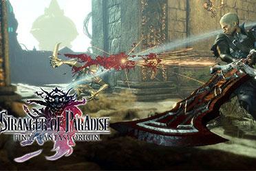 《最终幻想起源 天堂的陌生人》试玩版调查报告出炉