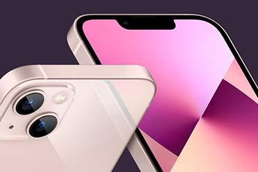 苹果13上市!iPhone 12加入换购:最高可抵5000元!