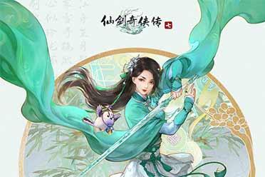 《仙剑7》官微公布妖怪新截图 开放游戏音乐试听界面