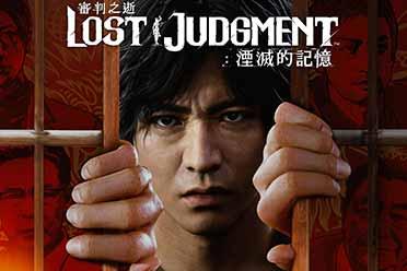《审判之逝》将于本月24日举办直播活动 名越埝洋将出席