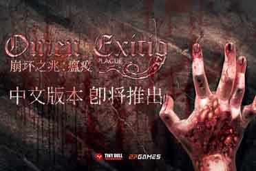见证伟大的诞生!《崩坏之兆:瘟疫》中文版10月上线