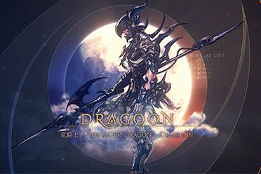 《最终幻想14:晓月的终焉》各职业视觉图赏 11.23上线