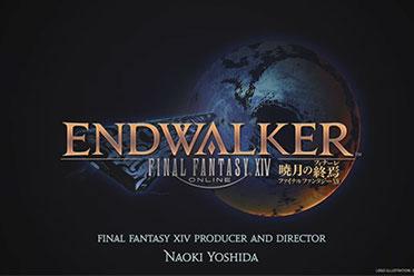 《最终幻想14:晓月的终焉》主菜单动画界面公开