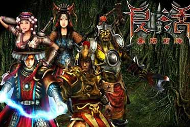 国产ARPG游戏《复活:秦殇前传》英文版登Steam!