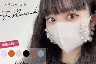 日本女性「口罩逐渐内衣化」:荷叶边+蝴蝶结+蕾丝纹!