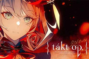 万代古典音乐主题《takt op. Destiny》动漫PV第二弹