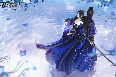 """星月皎洁 明河漫天《古剑奇谭网络版》全新""""星河渺""""系列外装本周上架!"""