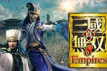 TGS21:《真三国无双8:帝国》发售日/新实机将公布!