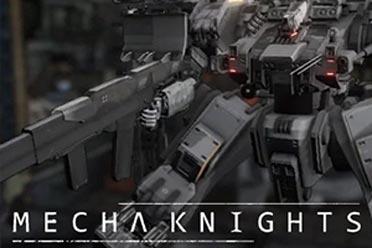 《机甲骑士:噩梦》完整汉化补丁发布!完美支持正版!