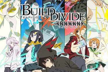 原创TV动画《创之界限》第二弾PV公开 10月9日播出