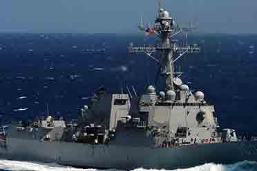 胆太大!黑客盗美国驱逐舰官方账号直播《帝国时代》