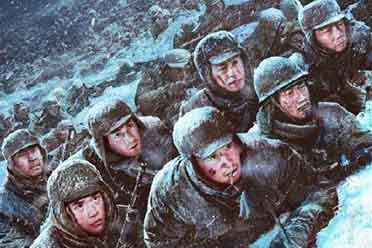 《长津湖》票房突破38亿!位列中国影史票房榜第7位!