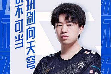 《LOL》S11小组赛: 首战FPX告负DK  RNG赢下PSG