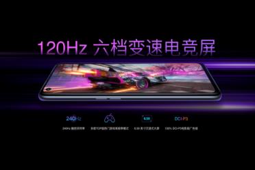 极速游戏芯OPPO K9s正式发布,双十一硬核玩家首选