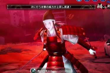 """《真女神转生5》恶魔介绍:源平合战英雄""""义经"""""""
