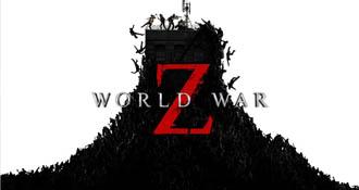 《僵尸世界大战》评测