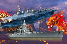 聊聊两艘为二战而生却未能服役的航空母舰和战列舰