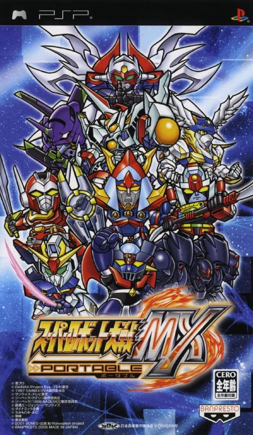 超级机器人大战MX