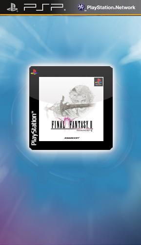 最终幻想2 中文版(PS1)