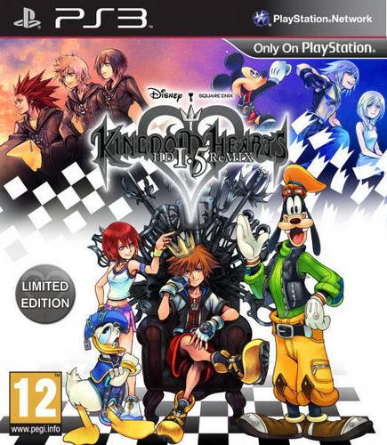 王国之心HD 1.5 Remix