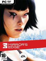 《镜之边缘》免安装中文绿色版