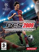 《实况足球2009》(PES2009)简体中文硬盘版