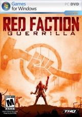 红色派系之游击战队