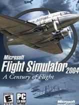 微软模拟飞行2004