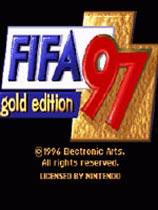《FIFA97足球經理》中文硬盤版
