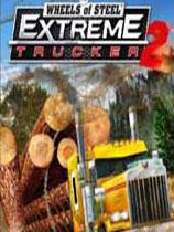 《18轮大卡车:极限卡车司机2》免安装绿色版