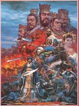 《三国志2》免安装中文绿色版