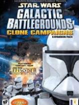 《星球大战:银河战场》  繁体中文硬盘版