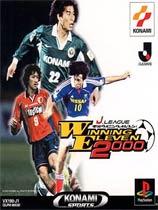《实况足球2000》  ePSXe中文增强版