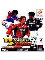《实况足球2001》  ePSXe中文增强版