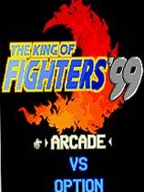 拳皇99正式PC英文版