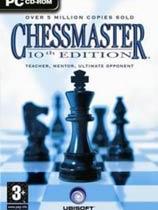 国际象棋大师第10版