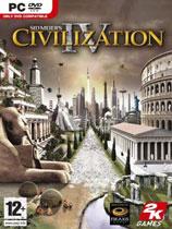席德梅爾之文明4