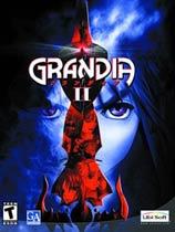 格兰蒂亚2英文版