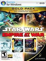 《星球大战:帝国战争黄金版》免安装简体中文绿色版
