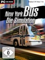 《纽约巴士模拟》免安装绿色版