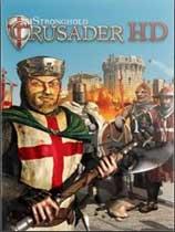 《要塞:十字军东征高清版》免安装绿色中文版[v1.41|官方中文]