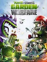 《植物大战僵尸:花园战争》数字豪华版