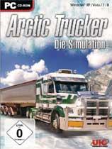 《极地卡车模拟》免安装绿色版