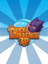 《查克的挑战3D》免安装绿色版