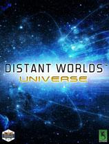 《遥远的世界:宇宙》免安装简体中文绿色版[v1.9.5.10版]